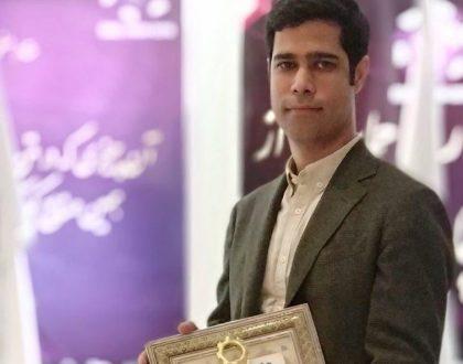مدیر عامل جدید صندوق پژوهش و فناوری استان کرمان انتخاب شد
